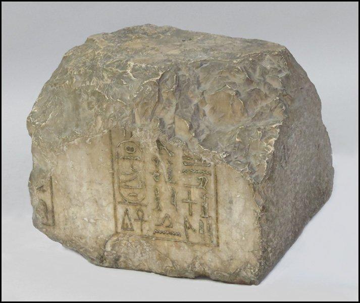 1112042: EGYPTIAN LIMESTONE STELE FRAGMENT FOR SOBEK.