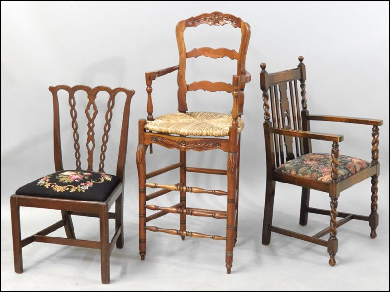 1131007: CHIPPENDALE STYLE CARVED MAHOGANY SIDE CHAIR.