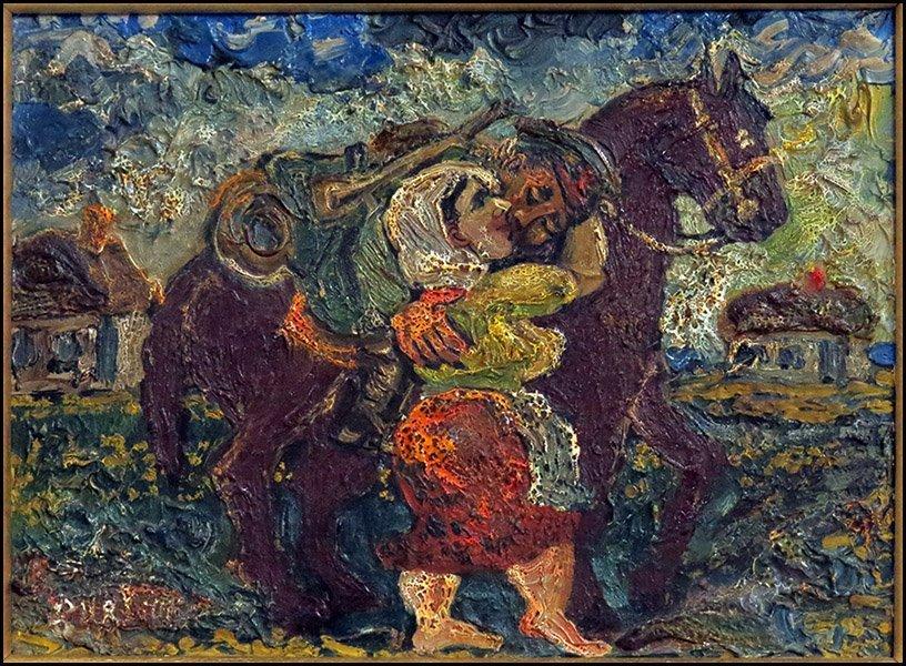 DAVID BURLIUK (RUSSIAN/AMERICAN, 1882-1967) EMBRACING F