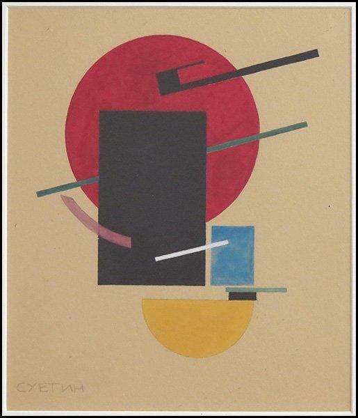 NIKOLAI SUETIN (RUSSIAN, 1897-1954) COMPOSITION.
