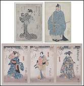 COLLECTION OF JAPANESE WOODBLOCK PRINT PORTRAITS