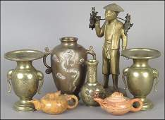 COLLECTION OF CHINESE METAL DECORATIVE ITEMS.