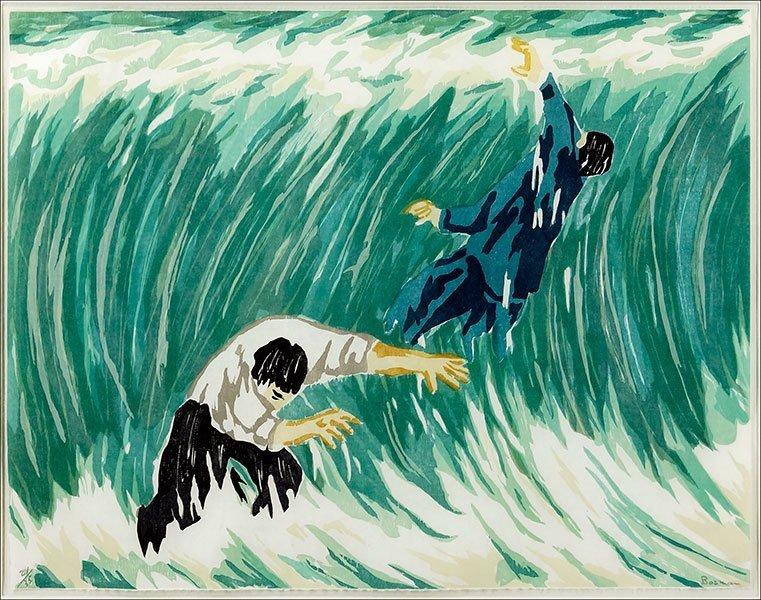 RICHARD BOSMAN (AUSTRALIAN, B. 1944) THE WAVE.