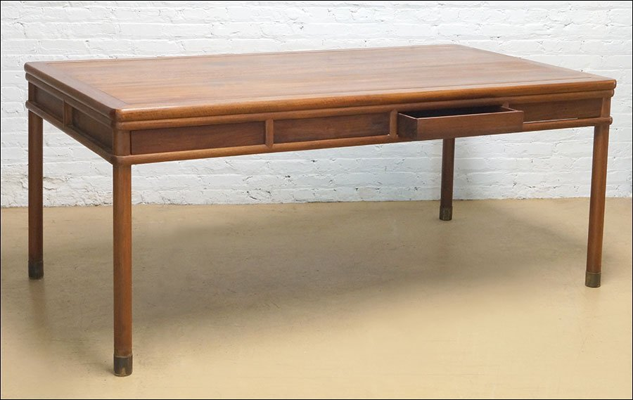 A Chinese Teak Dining Table.