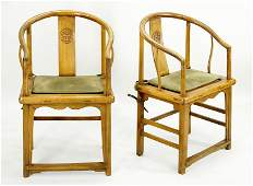 A Pair Of Chinese Carved Elmwood Throne Chairs.