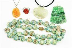 Three Chinese Jade Pendants