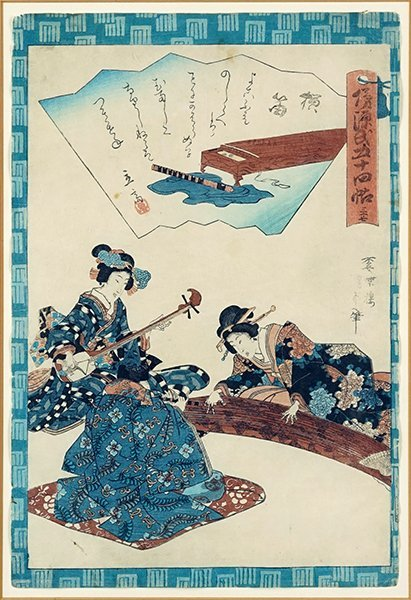A 19th Century Japanese Painting.