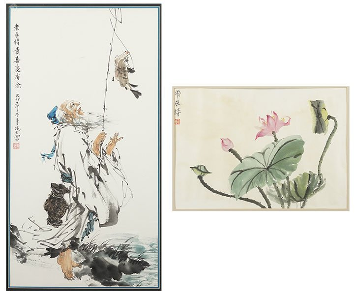 A Chinese Watercolor On Paper.