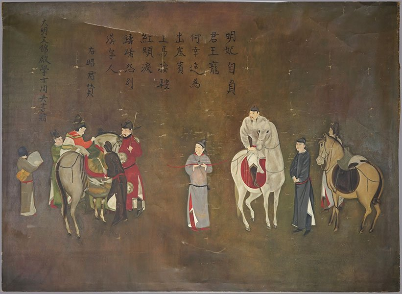 Artist Unknown (Chinese, 20th Century) The Horse Ride.