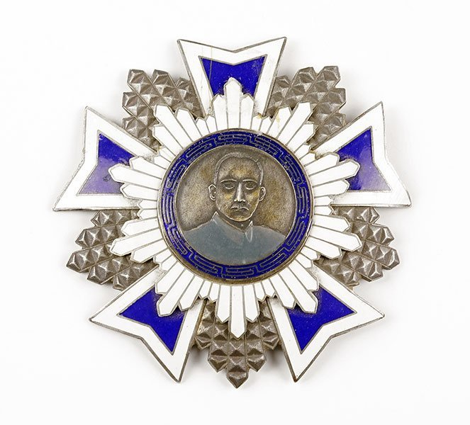 A Chinese White Metal And Enamel Medal.