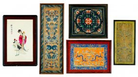 Four Chinese Embroidered Silk Panels.