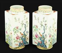 A Pair of Chinese Porcelain Bottle Vases