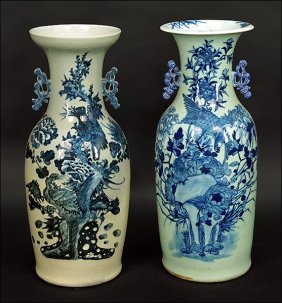 Two Late 19th Century Chinese Blue And White Porcelain