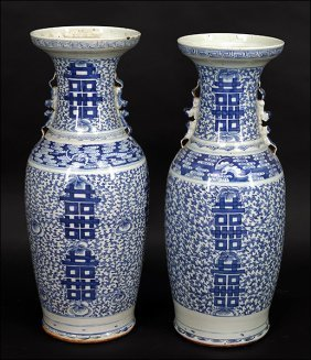 Two 19th Century Chinese Blue And White Porcelain