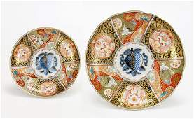 A Set of Early 20th Century Japanese Imari Porcelain