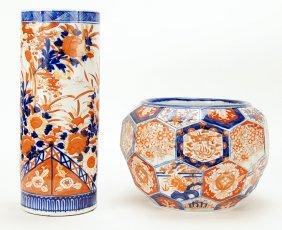 A 20th Century Japanese Imari Porcelain Jardiniere.