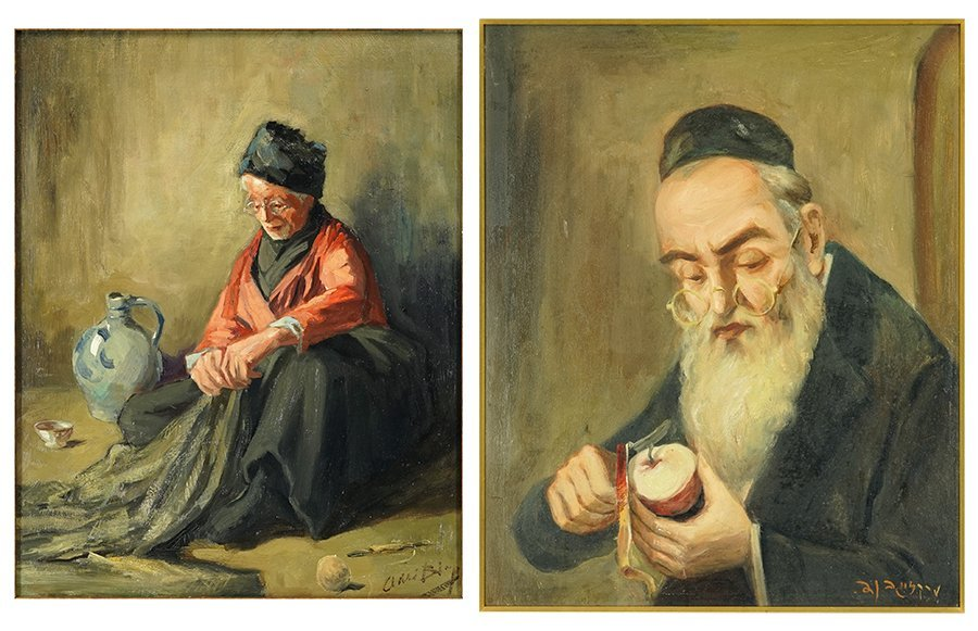 Artist Unknown (20th century) Portrait of a Rabbi.