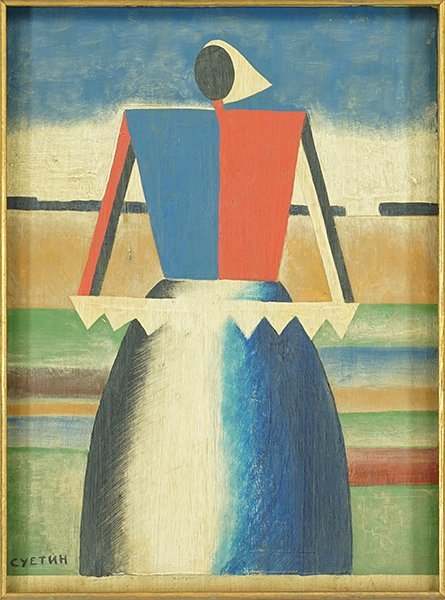 Artist Unknown (Russian, 20th Century) Woman.