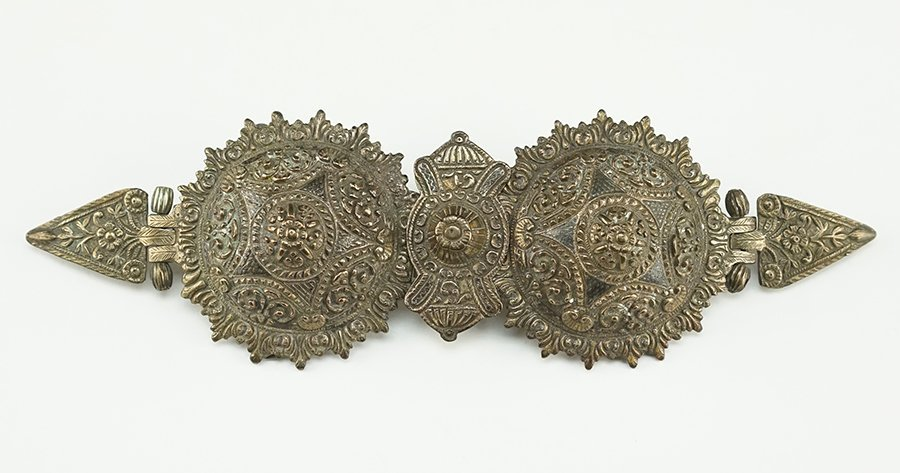 A Turkish Silvered Metal Belt Buckle.