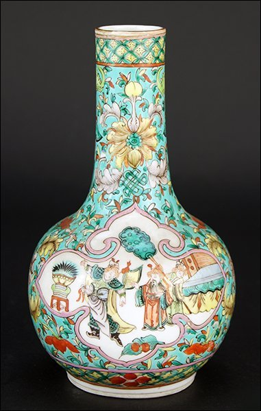 A Chinese Qing Dynasty Bottle Form Vase.