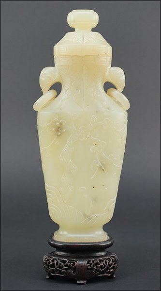 A Chinese Qing Dynasty Greenish-Yellow Jade Vase and