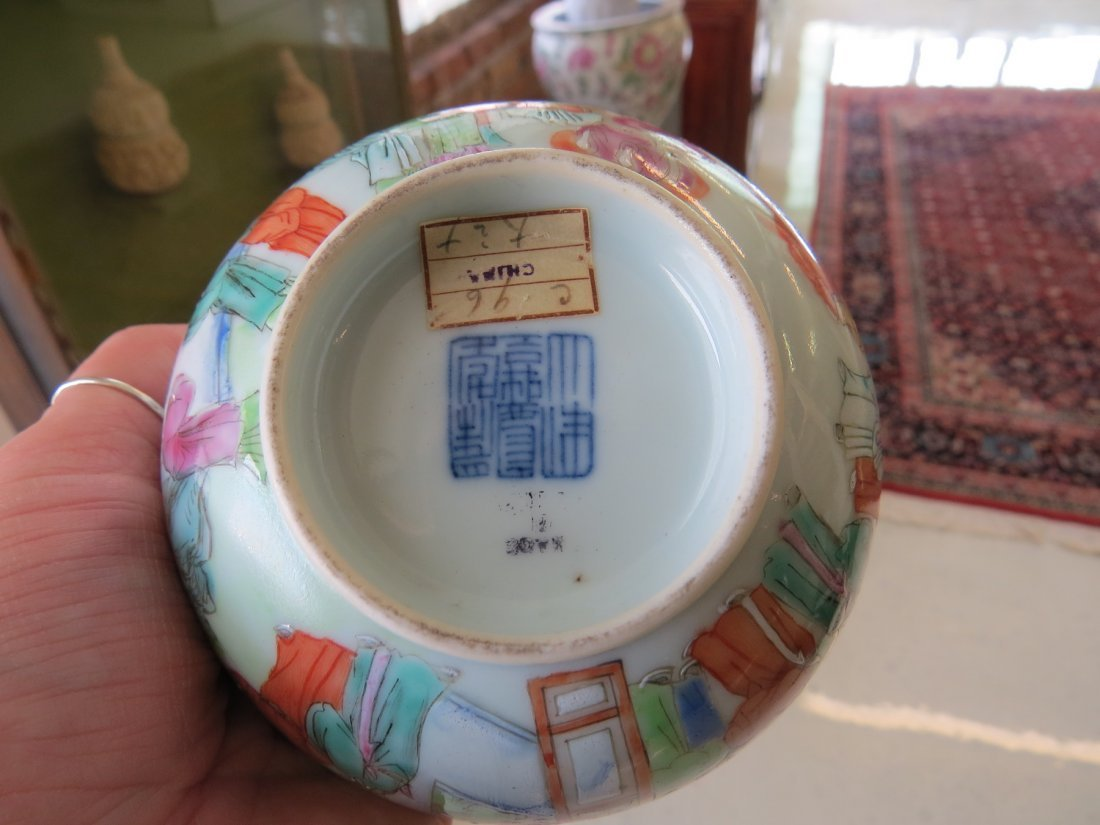 A Chinese Qing Dynasty Porcelain Bowl. - 4