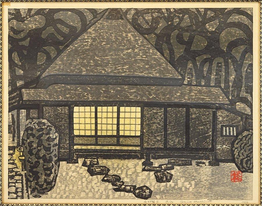 Okiie Hashimoto (Japanese, 1899-1993) Tea House.