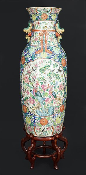 A Chinese Porcelain Floor Vase.