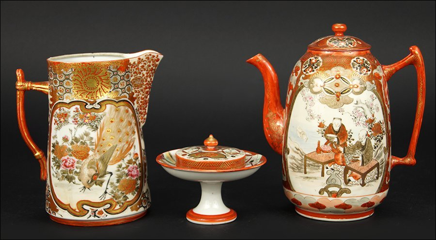 Three Japanese Kutani Porcelain Items.