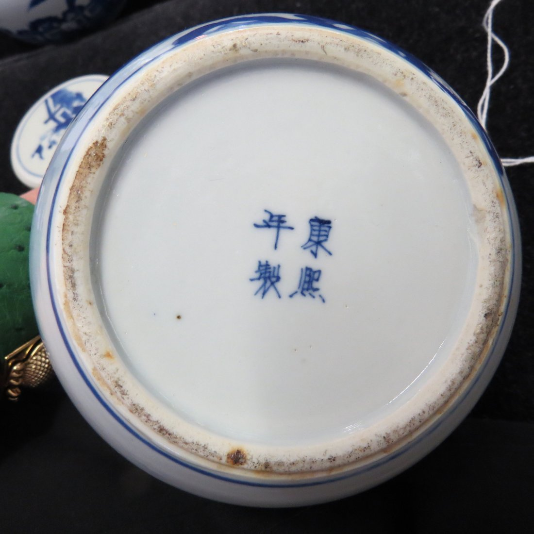 A Pair of Chinese Blue and White Porcelain Ginger Jars. - 4