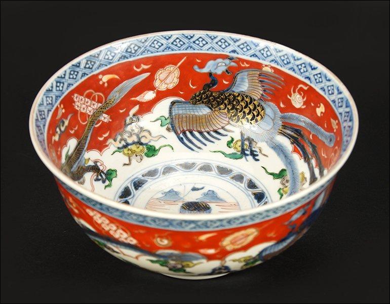A Qing Dynasty Chinese Imari Porcelain Bowl.