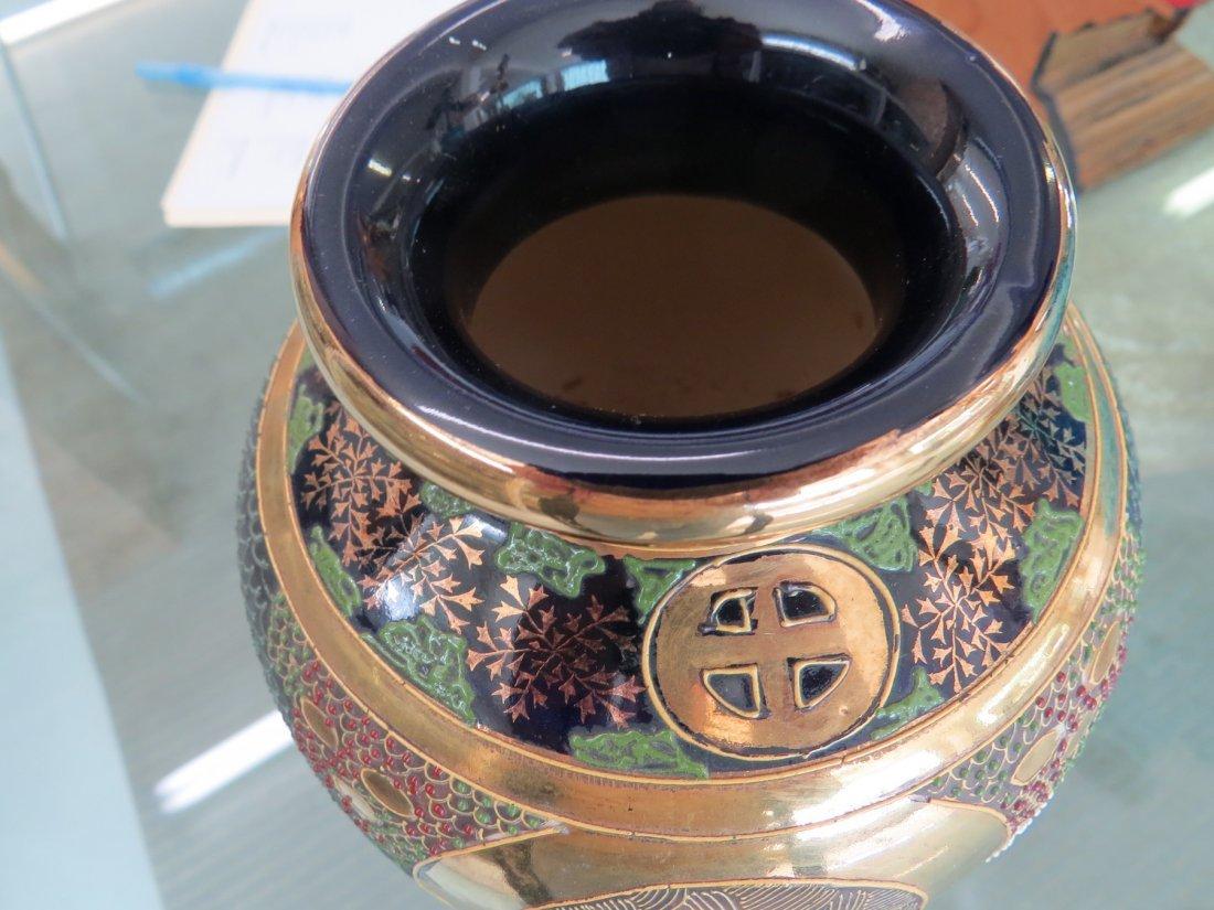 A Chinese Eggshell Porcelain Vase. - 10