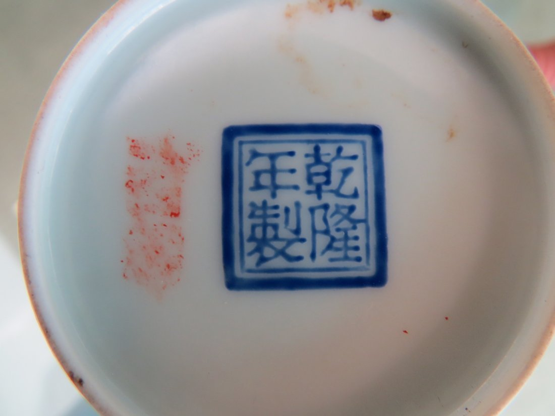 A Chinese Eggshell Porcelain Vase. - 5