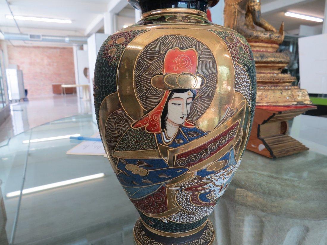 A Chinese Eggshell Porcelain Vase. - 9