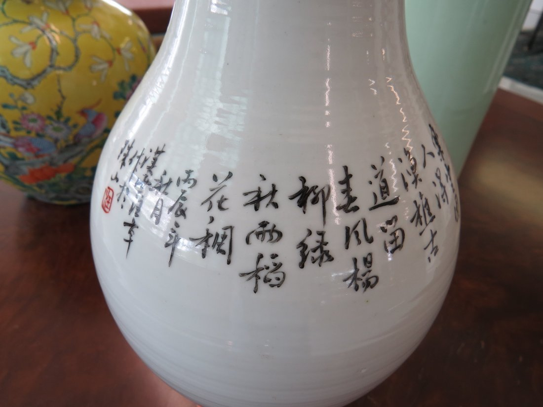 A Collection of Chinese Porcelain Vases. - 7