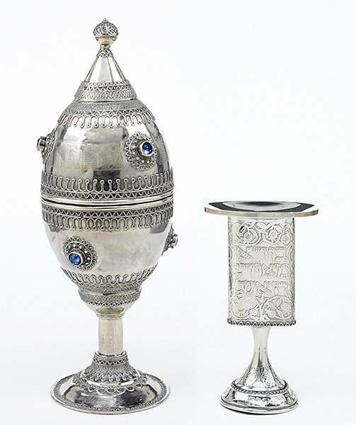 Two Pieces of Silver Israeli Judaica.