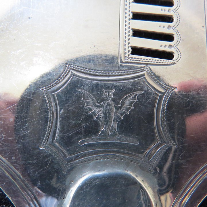 A George III Silver Fish Slice. - 7