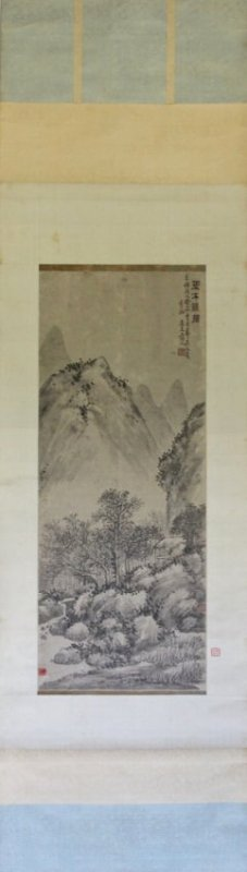 WANG Shimin (1592-1680) Ex-Japanese Old Collection