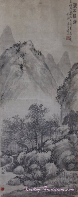 WANG Shimin (1592-1680) Ex-Japanese Old Collection - 5