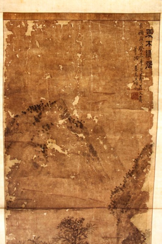 WANG Shimin (1592-1680) Ex-Japanese Old Collection - 7