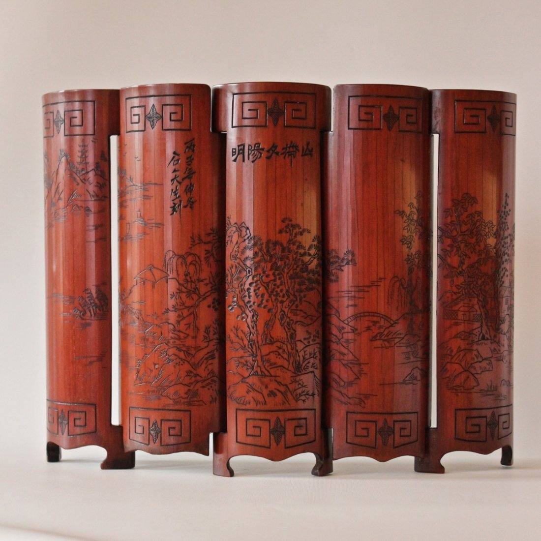 OLD INSCRIBED CHINESE SCHOLARS BAMBOO TABLE SCREEN