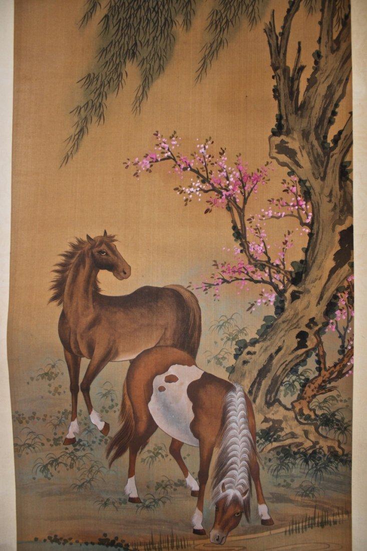 ZHENG JUN 鄭筠 (?-1976?) HERDING HORSES