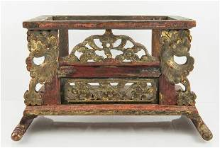Chinese 19th Century or Earlier Wooden Stand