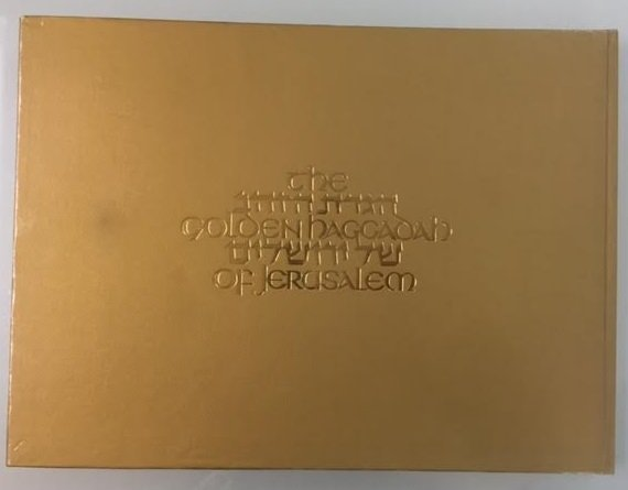 The Golden Haggadah of Jerusalem / Jossi Stern - 2