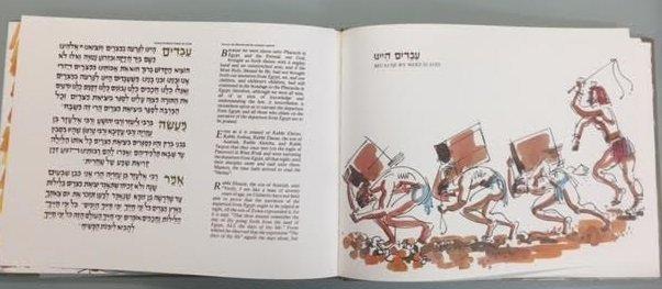 The Golden Haggadah of Jerusalem / Jossi Stern - 4