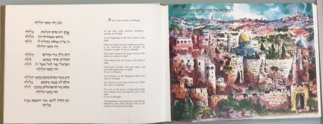 The Golden Haggadah of Jerusalem / Jossi Stern - 5