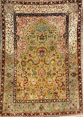 Tabriz Rug (Safavid Design),