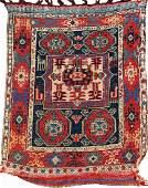 Shahsavan-Sumakh 'Bag Face',