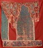 Early Ushak 'Fragment' (Saf Prayer-Rug),