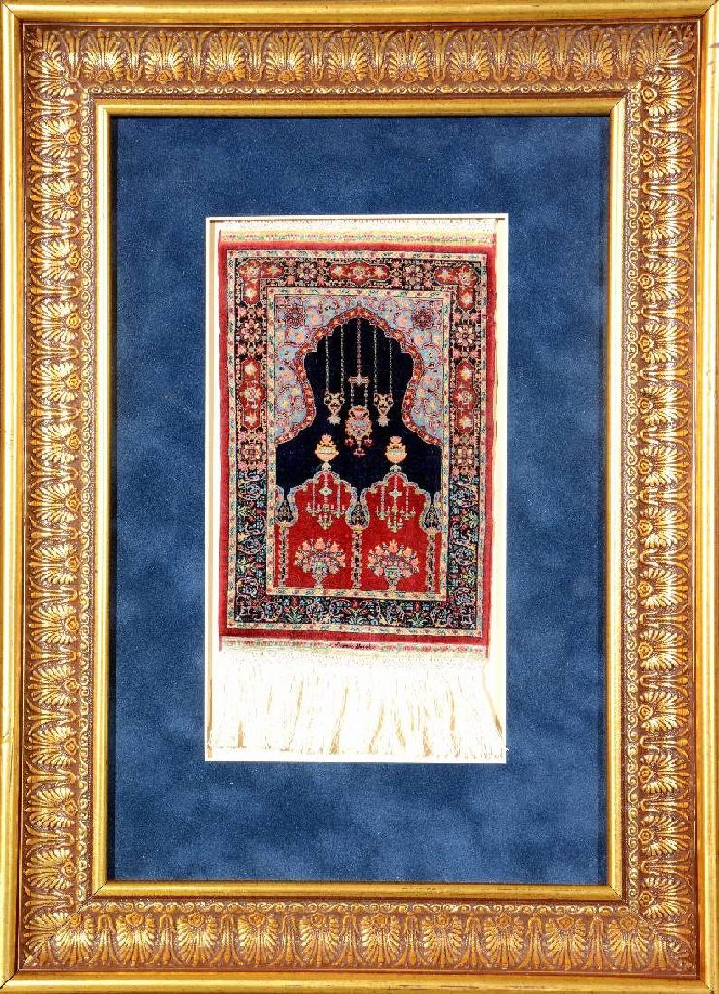 'Probably The Finest Rug In The World' Silk Hereke